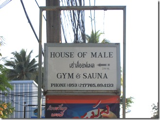 'House of Male'