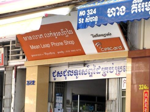 Mean Leap Phone Shop, Phnom Penh, Cambodia