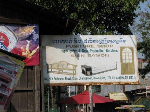 Funiture shop, Sothearos Boulevard, Phnom Penh, Cambodia