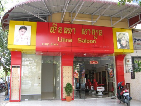 Beauty saloon, Phnom Penh, Cambodia