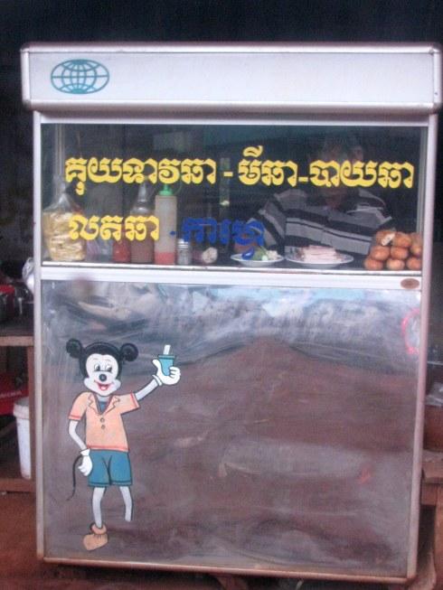 Food vendor, Senmonorom, Cambodia
