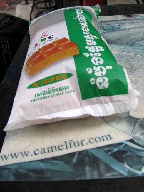 ABC Bakery snack, Phnom Penh, Cambodia