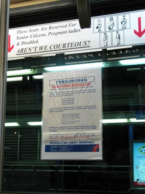Public service ad, LRT train, Kuala Lumpur, Malaysia