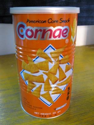 Cornae American Corn Snack, Phnom Penh, Cambodia
