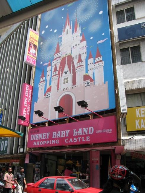 Disney Baby Land, Kuala Lumpur, Malaysia
